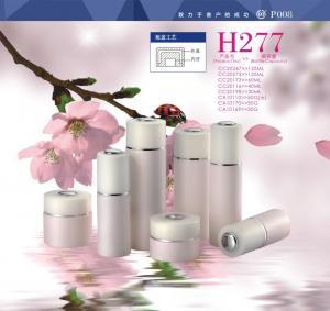 China 50ml, 60ml Sandblasting Shiny Pink Glass Cosmetic Bottles and Jars on sale