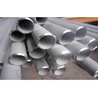 China High Precision Carbon Steel Seamless Pipe GB T3639 BS JIS With PE Coated wholesale