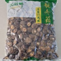 Wholesale Factory Price Brown Dried Shiitake Mushroom Whole 3KGS Pack with Cap 4--6CM from china suppliers