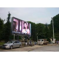 China 10mm DIP Outdoor Full Color LED Display Billboard , HD LED Screen 32 × 32mm wholesale