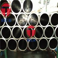 China GB 6479 16Mn 1Seamless Steel Tubes For High-pressure Chemical Fertilizer Equipments wholesale