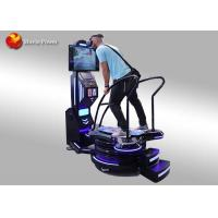 Buy cheap Black & Blue Standing Up 9D VR Surfing Motion Simulator Interactive Entertainmen from wholesalers