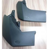 China Rubber Auto Mud Flaps of Car Body Replacement Parts Complete set For Land Rover Discover4 2009- wholesale