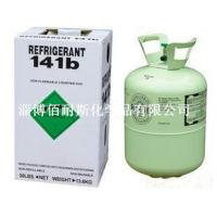 China refrigerant r141b used for cooling system wholesale