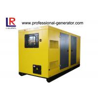 China 50KVA 40kw Silent Electric Generator Set with Cummins Engine Soundproof wholesale