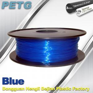 China 3D Printer Transparent Material 1.75 / 3.0 mm PETG Fliament Blue Plastic Spool wholesale