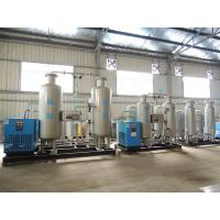 China Skid Mounted Natural Gas Separator 99.9995% For Steel Wire Heating Treatment wholesale