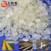 Buy cheap Road Marking Paint C5 Petroleum Hydrocarbon Resin Good Viscosity and Tenacity from wholesalers