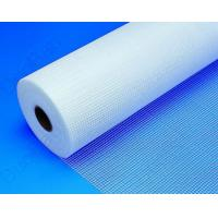 China High quality flame retardant fiberglass mesh tape for wall materials on sale