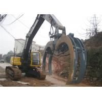 China Long Durability Logging Grapple Excavator Log Grab Electric Hydraulic Grab wholesale