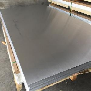 China T6 7475 Aluminum Sheet , High Electrical Conductivity Airplane Grade Aluminum wholesale