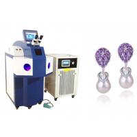 China 200 WattYAG Laser Welding Machine / Jewellery Soldering Machine Microscope System wholesale