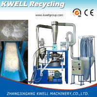 China Factory Sale Plastic PE,LDPE,LLDPE,PP,ABS,EVA,RUBBER,PA,PVC,PET Pulverizer, Milling Machine, Grinding Mill on sale