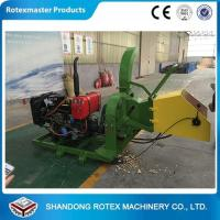 Buy cheap 40HP Outdoor Working Diesel Type Wood Chipper Shredder , Wood Chipping Machine from wholesalers