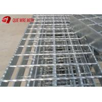 China Welded Industrial Expanded Metal Mesh Mild Steel Grating Plain Bearing Bar on sale