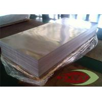 China Hydroxide Anodised Polished  Aluminium Sheet Thickness 0.16 - 200 MM on sale