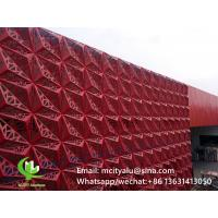 China 3D Aluminum Cladding  Perforated Aluminum Sheet  With 2mm thk 1m X 1m wholesale
