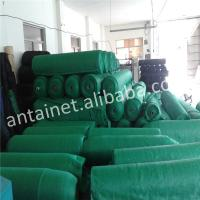 Quality Dark Green HDPE Garden Shade Netting for Greenhouse / Carport Balcony or Roof for sale