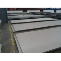 China Hot rolled 904L stainless steel plates , UNS S08904 SS 904l plate;astm a240 stainless steel 904L plate wholesale