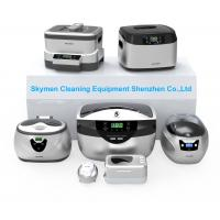 Wholesale Skymen Touch Key Household Ultrasonic Cleaner 120W Strong Power 2.5L from china suppliers