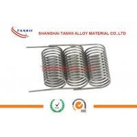 China FeCrAl Heating Resistance Alloy Spring 0.07-10mm for Current Sensing Resistor wholesale