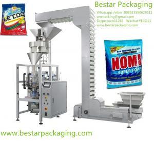 China washing powder vertical packing machine,washing powder vertical packaging machine wholesale