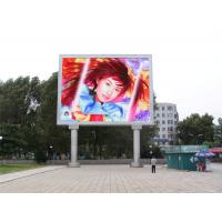 Quality OEM High Quality Waterproof Commercial LED Screen For Advertising for sale