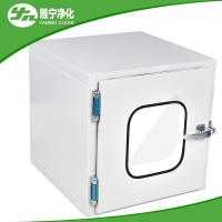 Powder Coat Steel Clean Rom Static Passbox With Mechanically Interlocked Structure