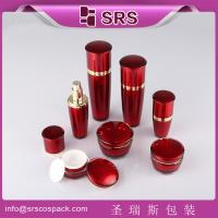 Quality SRS China manufacturer plastic drum shape acrylic lotion bottle and cream jar combination for sale