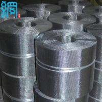Buy cheap (RDW Woven) Reverse Dutch Weave Filter Screen Belt For Auto Screen Changers from wholesalers