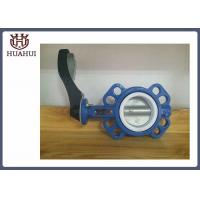 China Resilient 4'' Wafer Butterfly Valve Motor Operated Centric Type With SS420 Stem wholesale