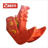 China Secondary Demolition Tools Hydraulic Concrete Pulverizer Crusher for 20t Excavator wholesale