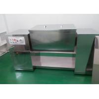 Quality Notch Shaped  Single Paddle Ribbon Blender Machine For Mixing Powder / Granules for sale