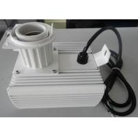 China HPS Hydroponics 600 Watt Digital Ballast Multiple Dimming With Lighting Fixture wholesale