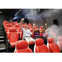 Buy cheap Digital 5D Movie TheaterSimulator Indoor Games / Amusement Park 5D cinema from wholesalers