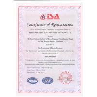 Xiamen Huli Fengyi Industry Co., Ltd Certifications