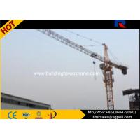 China 65m Mobile External Climbing Building Tower Crane For Heavy Equipment VFD Control System wholesale