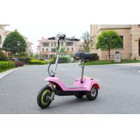China three wheel electric scooter with 300W wholesale