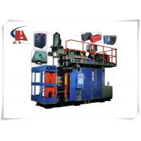 China 10 Litre Bottles Plastic Extrusion Blow Molding Machine Low Power Consumption wholesale