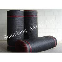 Quality HDPE Garden Green Sun Shade Netting / Farming Shade Fabric Cloth Strong and for sale