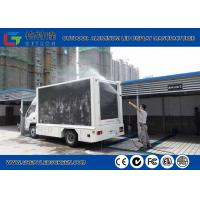 Buy cheap High Resolution Outdoor P10 Truck Mounted Led Display Advertising Led Screen from wholesalers