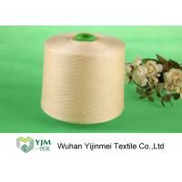 China Full Bright Dyed Polyester Yarn , Bright Core Spun Yarn With Plastic Tube wholesale