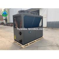 China Multi Functional Swimming Pool Air Source Heat Pump With Jet Booster wholesale