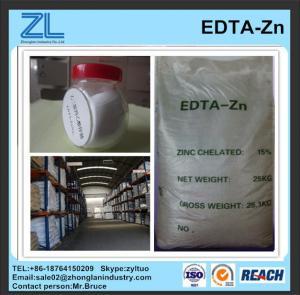 China zinc disodium edta Zn 15% wholesale