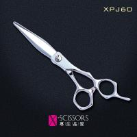 "China China Hair Shears Factory 440C Steel 6.0"" offset handle hairdressing scissors XPJ60 wholesale"