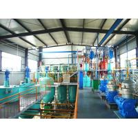 China China best manufacturer of vegetable oil refinery,crude oil refinery plant for making cooking oil wholesale