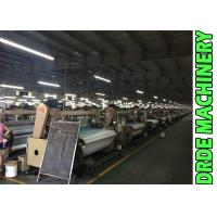 China Twill Cloth Weaving Water Jet Weaving Loom Machine 75 Inch Double Nozzle wholesale