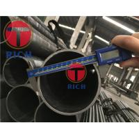 Quality Uniform WT Thinnest-Wall Seamless Tubes of Stainless Steel GB/T 3089 for sale