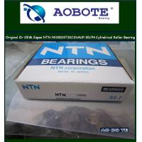 China NTN Cylindrical Roller Bearings NN3024 , Open ABEC-5 Double Row Bearing wholesale