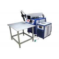 China YAG Channel Letter Laser Welding Equipment with Blue and White 200W, wholesale
